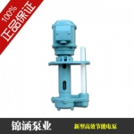 上海兰翔JCB-22电泵
