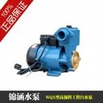 圣丰GP-125自吸空调泵
