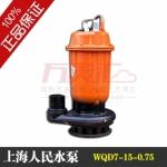 四川污水污物潜水泵 WQD7-15-0.75型号鸿运国际娱乐平台