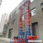 建筑承重1.6噸貨物龍門架 自升式施工提升架 160門式升降