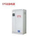 EPS應急電源 三相應急電源 15kw應急電源