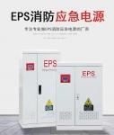 EPS应急电源 单相EPS应急电源