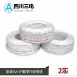 四川三电 家装铜芯护套平型软电缆 国标100米 2芯