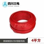 四川三电家装铜芯单芯电线 国标100米BV4 红色火线