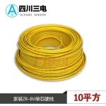 四川三电家装阻燃铜芯单芯电线ZR-BV1.5国标100米蓝色