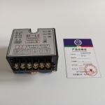 SF-LC閥門控制模塊 現貨直銷 順豐包郵