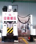 25KJ程控锤数控模锻锤球铰链生产锻造设备全液压模锻锻造设备