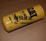 瑞恒1G-8878卡特液壓油濾芯