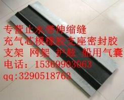 【同江铁力】止水镀锌钢板|腻子钢板止水带|建筑专用止水带