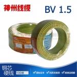 成都电线附件齐全 电线电缆100米BV1.5 硬线