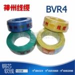 成都特种电缆 国标阻燃线  100米 BVR4
