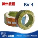神州电力电缆价格 100米BV4 电缆附件齐全