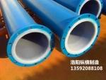 化工厂衬塑管道专供厂家洛阳纵横制造