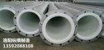 衬塑管道   冶炼衬塑管道厂家