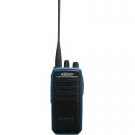 供应科立讯的数字防爆对讲机DP515