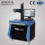 二氧化碳静态激光打标机 非金属打标机 全自动高速打标