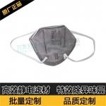 成都 3M9042A灰色防尘口罩 厂家直销