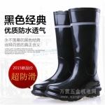 四川  黑色反光工礦中高筒雨靴 水鞋 雨鞋 水靴  勞保防護
