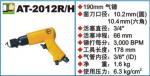 原裝美國巨霸PUMA氣動錘/氣鏟AT-2012R/H AT-