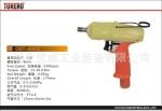 断气式气动油压脉冲扳手OBT-60PD/油扳机/气动定扭扳手