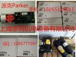 Parker派克 D41FHE01E1NE00 上海彦朔机电