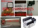 QM/55440A/00 諾冠氣缸norgren代理商