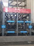 抗震支架及配件風管支架成品支架