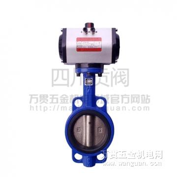 成都D671X-16气动对夹式蝶阀价格 气动蝶阀门厂家