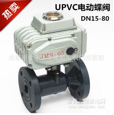 批Q941F-10UUPVC法兰电动球阀 电动UPVC球阀