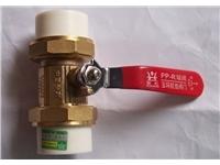 出售  PPR铜双活接球阀  厂家直销  价格低