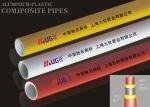 出售   上海九牧PPR铝塑管复合管   批发实惠