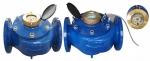 出售  环翔 多流旋翼湿式冷水表LXS-(80~150)E