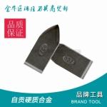 四川自贡长城牌硬质合金YT15 C120厂家直销