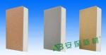 真石漆保温装饰一体化板材,外墙保温技术