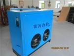RD-20A纺织厂吸干机 水冷型冷干机