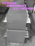 河北安能防雷实体厂家,专业生产石墨接地模块