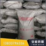 【西藏贵州广西广东降阻剂】防雷接地方法及销售价格