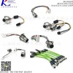 3芯4芯5芯6芯CT取電航空插頭插座線束