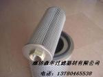GF110*10发电车间煤气发电滤油器