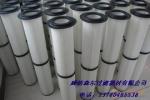 335*900自洁式空气滤芯