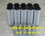 SRFA-800-10FC炉前油箱过滤器