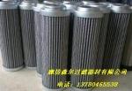 SRFA-800-10FC双筒回油过滤器