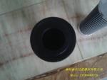 DYSL-100可清洗液压油滤芯
