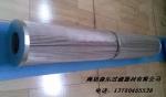 DYSL-75/150液压油滤芯