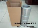 DYSL-25/50液压油滤芯