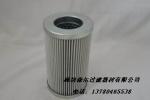 DYSL-20/40液压油滤芯