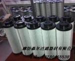 DYSL-100/15um液压油滤芯