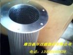 P1404040-00B17液压油滤芯