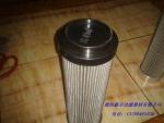 DYSL-125/80um液压油滤芯