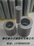 PCHG-372 天燃气滤芯